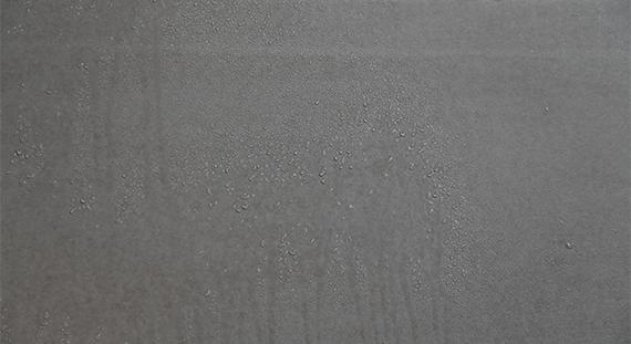 abbastop gypse imperm abilisant des pl tres. Black Bedroom Furniture Sets. Home Design Ideas